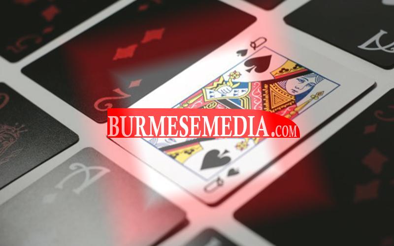 Seru Bermain Bandarq Online di Situs Judi Terpercaya