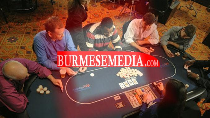 Menang Poker Online Tanpa Lama Dengan Id Pro