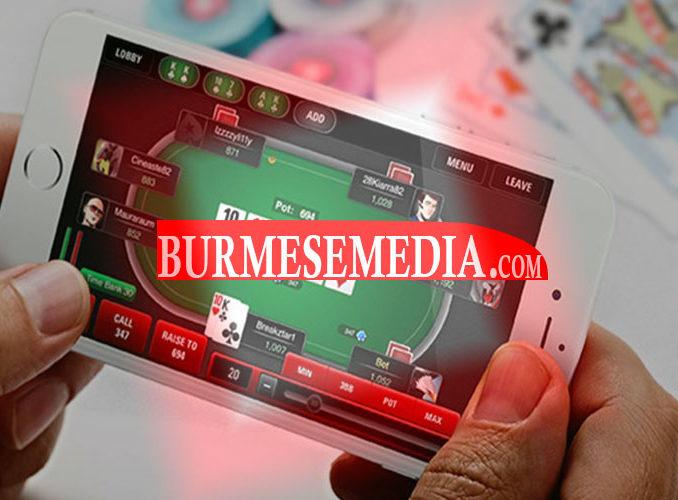 Cara Daftar Situs Judi QQ Online Termudah Di Indonesia